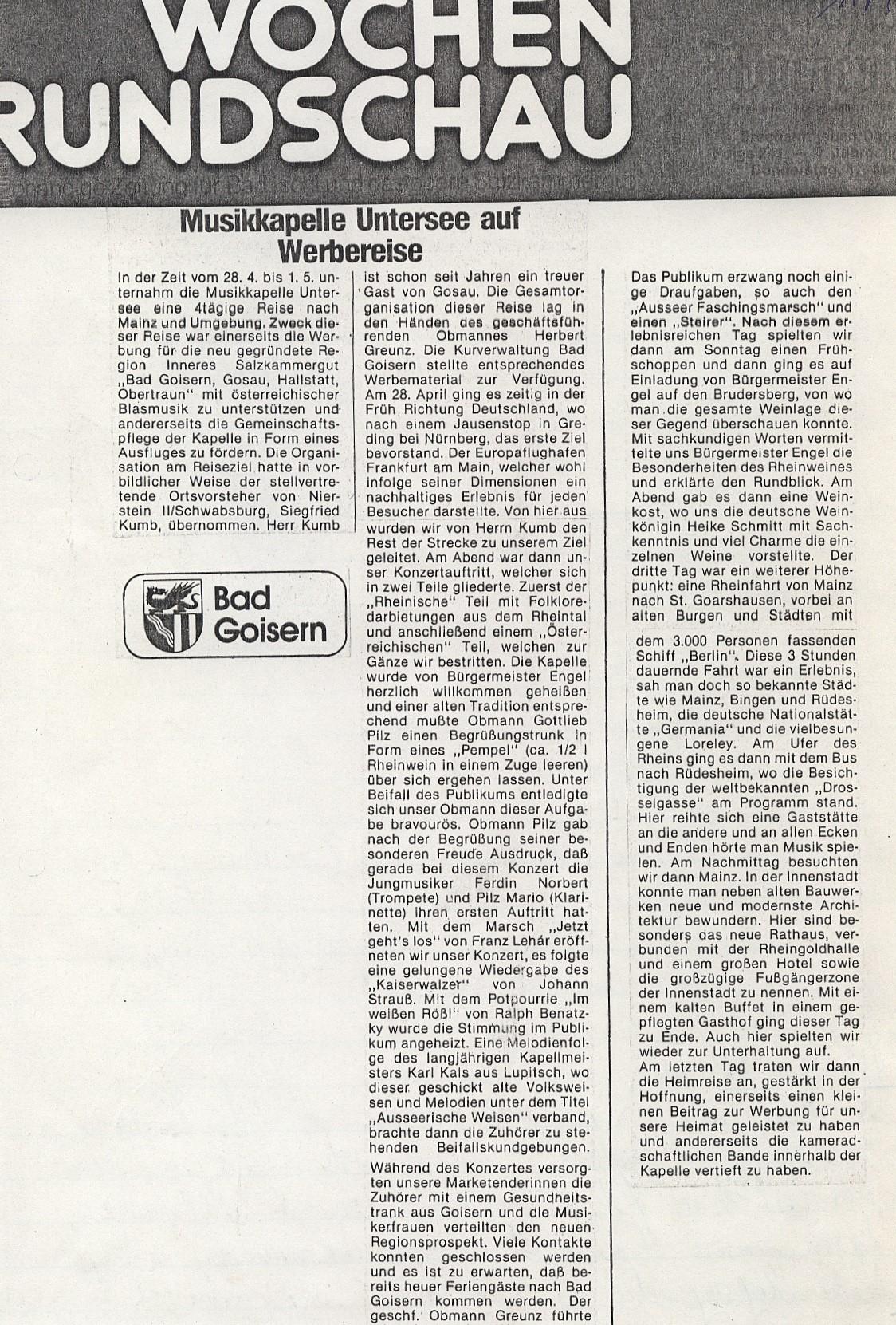 1984_Mainz_1